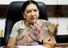 UP Governor Anandiben Patel given additional charge of Madhya Pradesh
