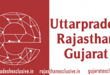 Exclusive media debuts in UP and Rajasthan today